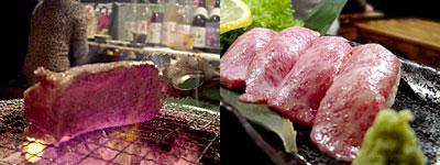 七輪焼 にくやき極味や 城西店:牛にぎり