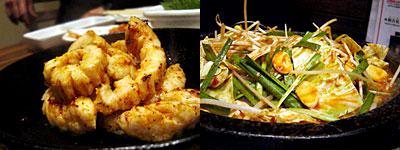 和韓 たもん:ミノ焼き、石焼タッカルビ鍋
