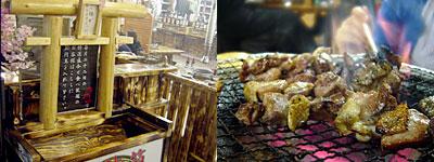 地鶏食堂 日赤通り店:5円で食べ放題!