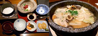九州の旬 博多廊:火の国御膳