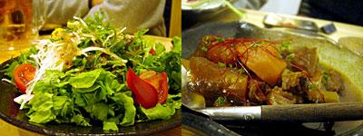博多水炊き・とり炭火焼 寅と辰:サラダ、がめ煮