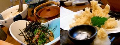 波乗り三太:ごまさば茶漬け、穴子天ぷら