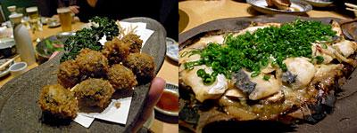 海の味 有福(ありふく) 高砂店:オリーブとアンチョビの串揚げ、ネギ味噌の海鮮朴葉焼き