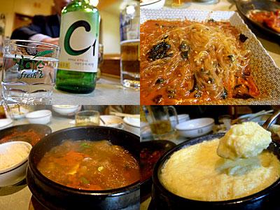 韓国料理 鄭家(ジョンガ):スンドゥブチゲ