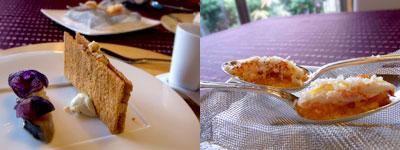フランス料理 颯香亭(そうかてい):済州島で採れた鯖のリエットと、かぶのスープ