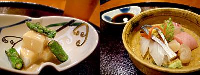 味 竹林 (あじ たけばやし):春若芋とアスパラ、お刺身