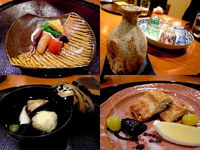 味 竹林 (あじ たけばやし):蟹しんじょと焼きしいたけのお吸い物など