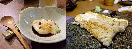 藁焼 みかん:呉豆腐、地穴子焼き