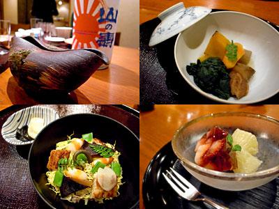 味 竹林 (あじ たけばやし):最後はバラ寿司