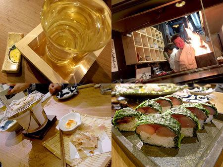 藁焼 みかん:菜巻鯖寿し