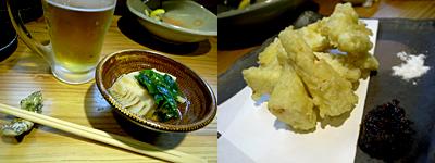 寅寅寅(とらさん):竹の子の天ぷら