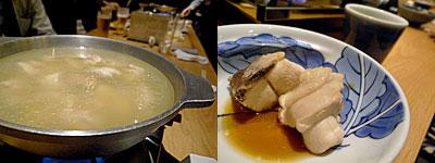 水炊き 橙:もも肉、胸肉、手羽元、手羽先