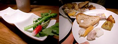 Cro-magnon (クロマニヨン):前菜いろいろ