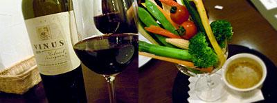 S/ASSEOIR (サスワール):季節野菜のパーニャカウダソース