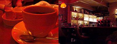 カフェ ネジテパ:コーヒーでまったり