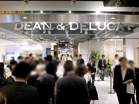 DEAN&DELUCA(ディーン&デルーカ)