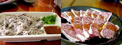 センマイ刺とウマぃ肉