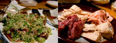 福岡食肉ホルモンセンター えん:レバテキ、ホルモンたち