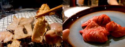 福岡食肉ホルモンセンター えん:黒毛和牛の上赤身