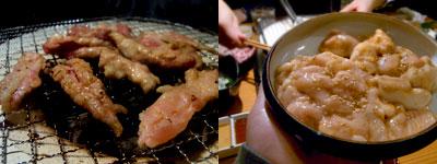 福岡食肉ホルモンセンター えん:ホルモン、テッチャン