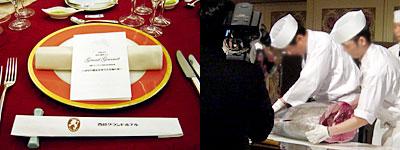 西鉄グランドホテル創業40周年特別企画 〜 40年の歴史を奏でる至福の宴 〜