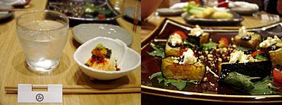 みそや仁房:田楽クリームチーズ焼