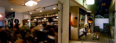 『 Sake Dining さが蔵 』