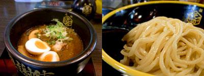元祖 博多つけ麺 元功:味玉カレーつけ麺
