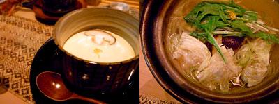 酒食家 博多ひさご:生ゆばと白ねぎの水餃子