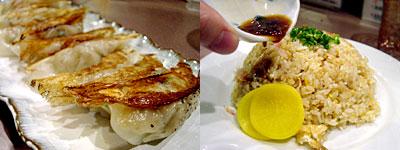 かね萬 富士:焼餃子、かね萬特製やきめし