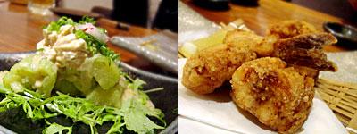 金魚:茄子ととろ湯葉の胡麻だれ、カナトフグの唐揚げ