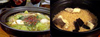 土鍋炊きスープ餃子、土鍋鯛めし