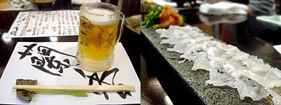 旬魚季菜 凪(なぎ):対馬直送の極上 あなご刺