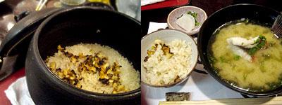 旬魚季菜 凪(なぎ):土鍋で炊いたサザエ飯、魚のあら汁