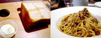 パスタとハードパンで♪