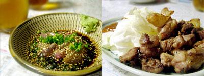 カンパチ琉球 と 地鶏焼