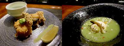 白金酒店:ホタテのフリット、グリーンピースのスープ