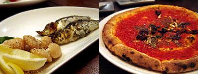 pizza world & m (ピッツァ ワールド アンド エム):ピッツァ シシリアーナ