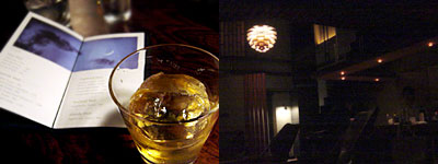 Bar Ugle(ウーグル)