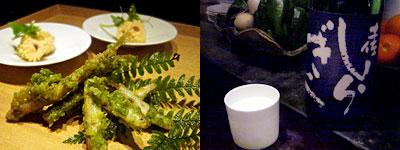 ひめ:わかさぎの天ぷらと鯛の白子、土佐しらぎく 特吟