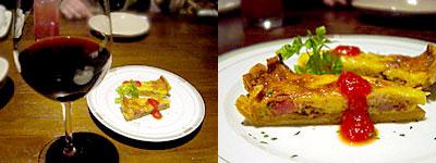 Dining TORIDE (砦):ベーコンと玉ねぎのキッシュ