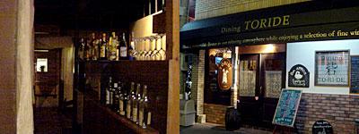 『 Dining TORIDE (砦) 』