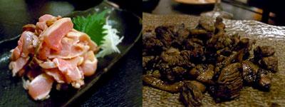 鶏やき・水炊き とりのてつ:宮崎鶏のササミ刺