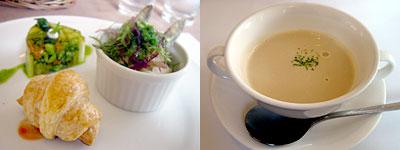 VIS A VIS (ヴィザヴィ) 春日店:前菜とカリフラワーのスープ