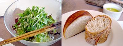 VIS A VIS (ヴィザヴィ) 春日店:サラダとパン