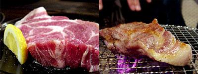 開拓豚の肩ロースステーキ