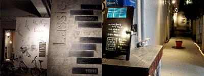 『 NAKED CAFE (ネイキッドカフェ) 』