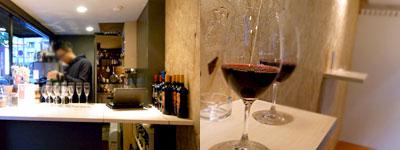 ECRU.(エクリュ):ワイン