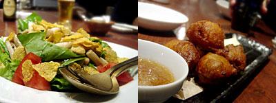 亜 dinning KIMAMA:キノコとほうれん草のサラダ、海老と蓮根の団子