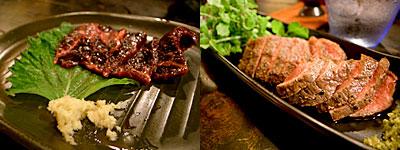 ぢゅげむ:生肉たち
